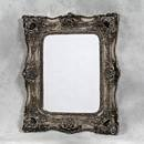Double Framed Mirror