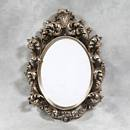 Large French Rococo Mirror